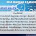 Doa Harian Bulan Ramadhan | Doa Hari Ke-19