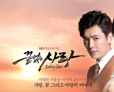 Biodata Pemain Drama Endless Love 2014