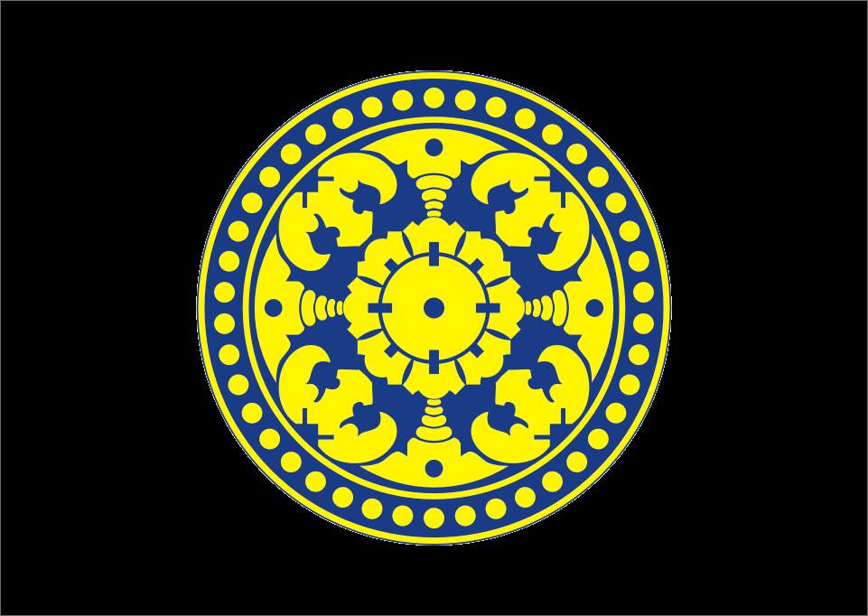 Download Logo Unud (Universitas Udayana) Denpasar Bali Vector