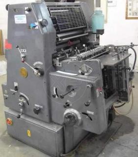 Πωλούνται Μηχανήματα Τυπογραφείου (Λόγω συνταξιοδότησης)