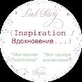 Link Party {Inspiration / Вдохновение...} Оттенки весны