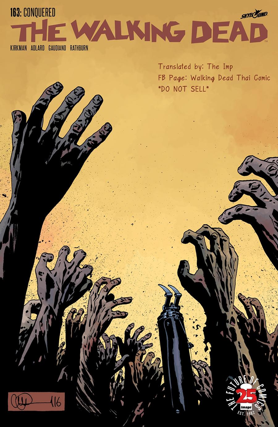 The Walking Dead-ตอนที่ 163