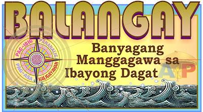 Balangay ng Paglilingkod