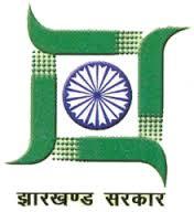 Urban Development Department Jharkhand Vacancies 2013 - Assistant Engineer jobs