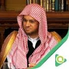 SY ABD MUHSIN AL QASIM