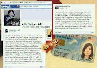 Adlin Binti Abdul Jalil