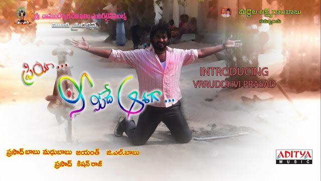priya nee meedey aashaga movie wallpapers cinema65com
