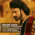 Sivuni Aana Full Song (Audio) @ Baahubali Jukebox | Baahubali Mp3 Songs Online | Baahubali Audio Songs