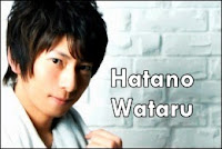Hatano Wataru Blog