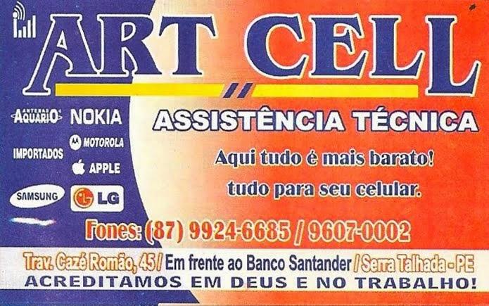ART CEELL