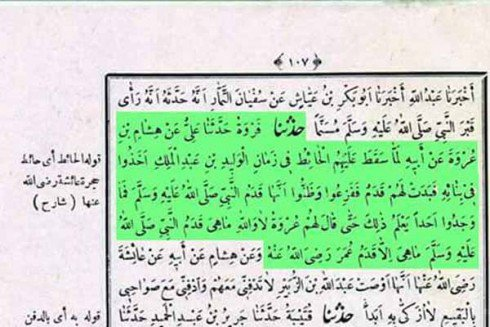 Masya Allah, Jasad Sayyidina Umar bin Khattab Masih Utuh