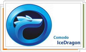 Comodo IceDragon 25.0.0.1 Download