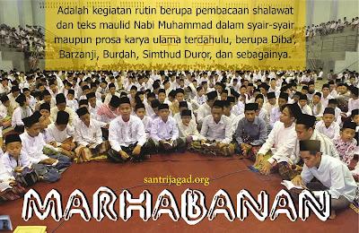 Marhabanan