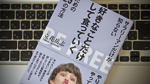 http://www.lifehacker.jp/2014/05/140515book_to_read.html