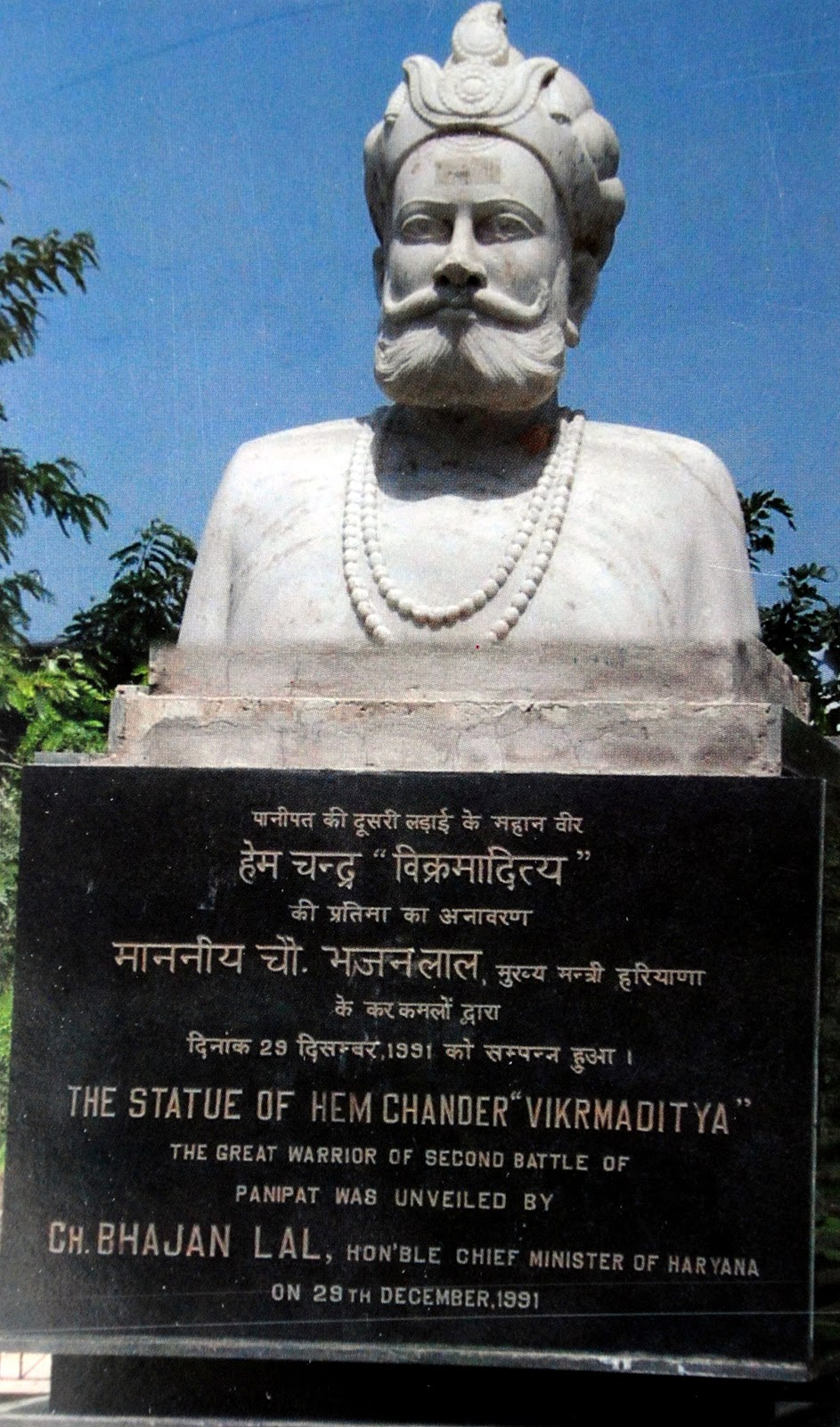 Statue of Hem Chandra Vikramaditya at Panipat, India