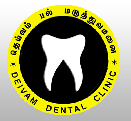 dentist-india-madurai.com/about%20us.html