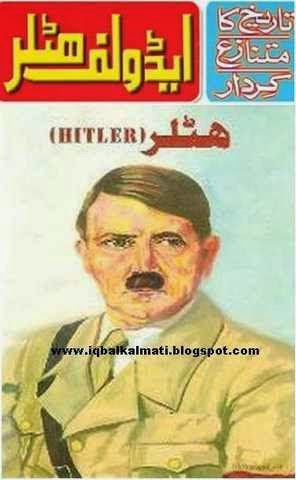 Hitler Ki Aap Beeti By Adolf Hitler
