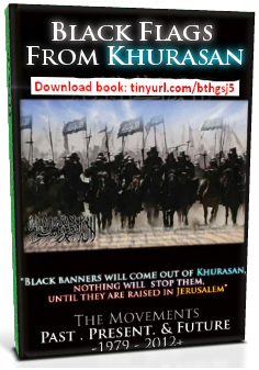 Ebook: Black Flags from Khorasan