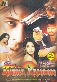 Aaj Ka Andha Kanoon 2003 Hindi Movie Watch Online