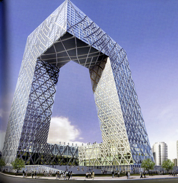 CCTV headquarters, China