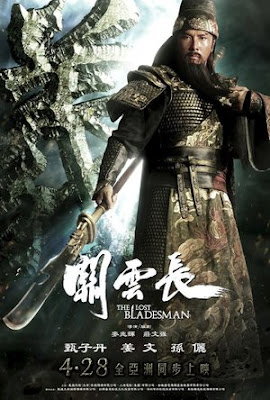 The Lost bladesman - filme
