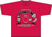 Jump'n for Joplin