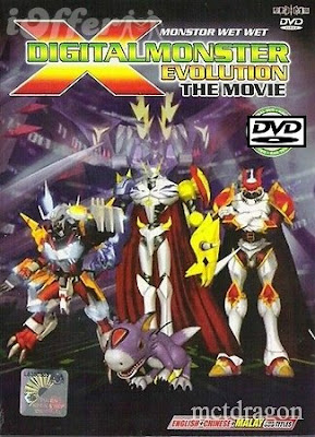 Digimon La pelicula 09 - Digital Monster X-Evolution
