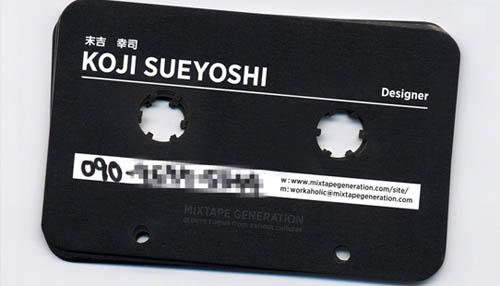 Cartões de visita criativos - Koji Sueyoshi - Design