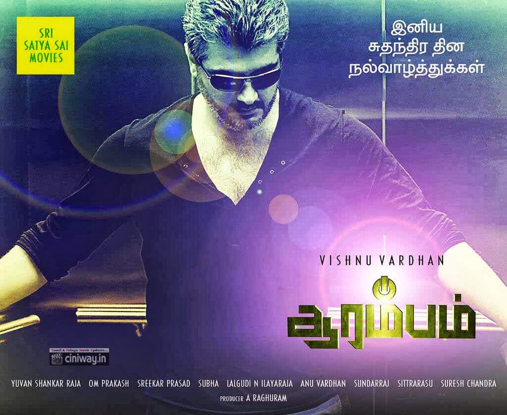 Aarambam Movie Wallpaper Stills  Aarambam Movie First Look Poster    Ajith In Aarambam Poster