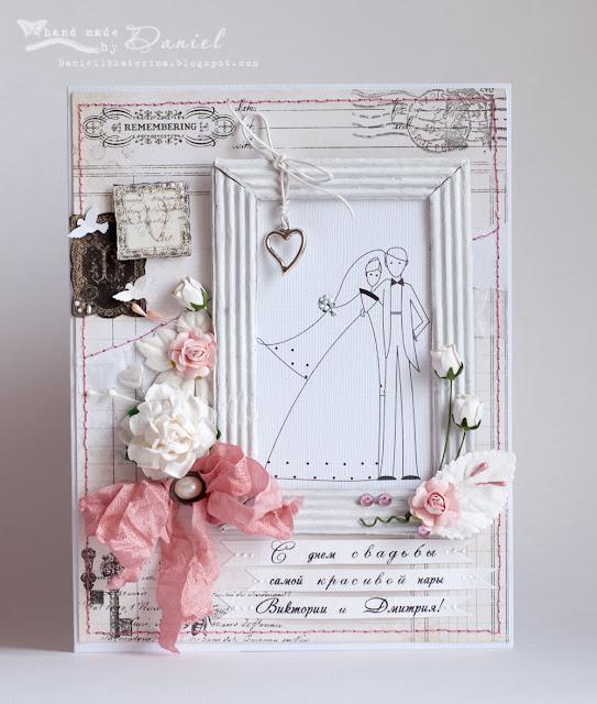 открытка на свадьбу молодожены