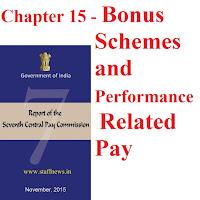 7th+cpc+report+bonus+pris