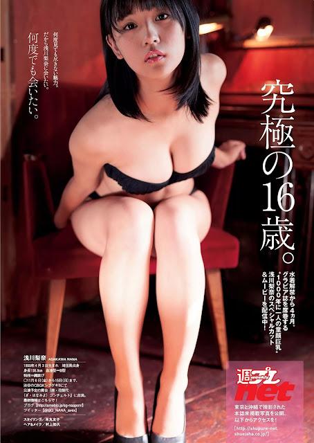 Nana Asakawa 浅川梨奈 Weekly Playboy No 46 2015 Photos 6