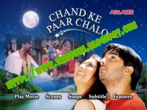 Chand Ke Paar Chalo (2006)   Chand Ke Paar Chalo Movie ...