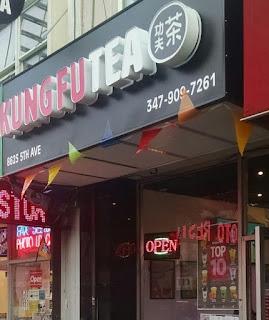 Kung Fu Tea Storefront