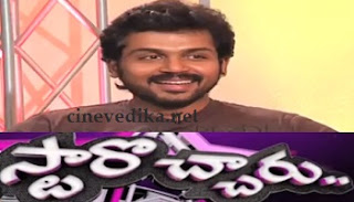 Karthi Chit Chat in Starocharu Show