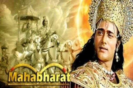 Mahabharata 1988 TV Series (B.r Chopra) Complete 94