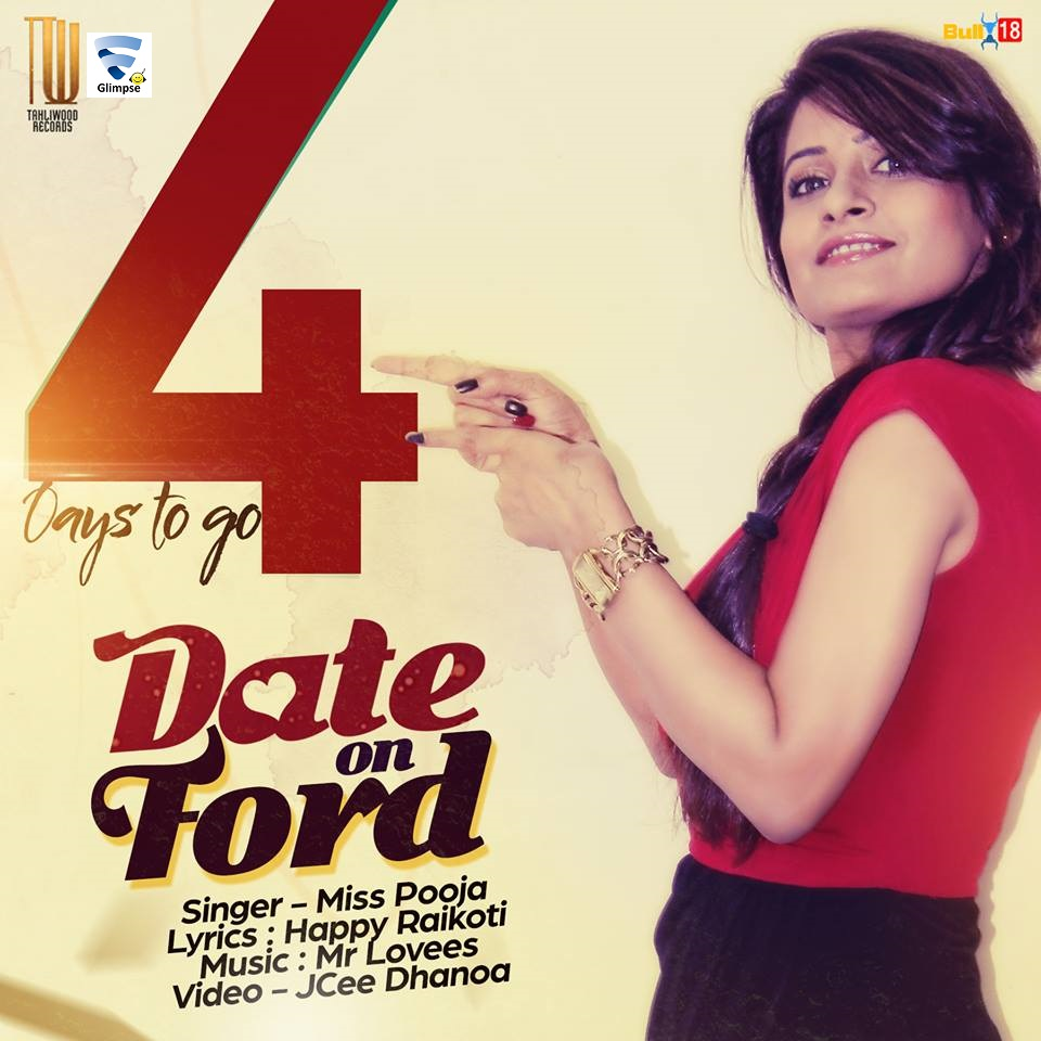 Dating song download