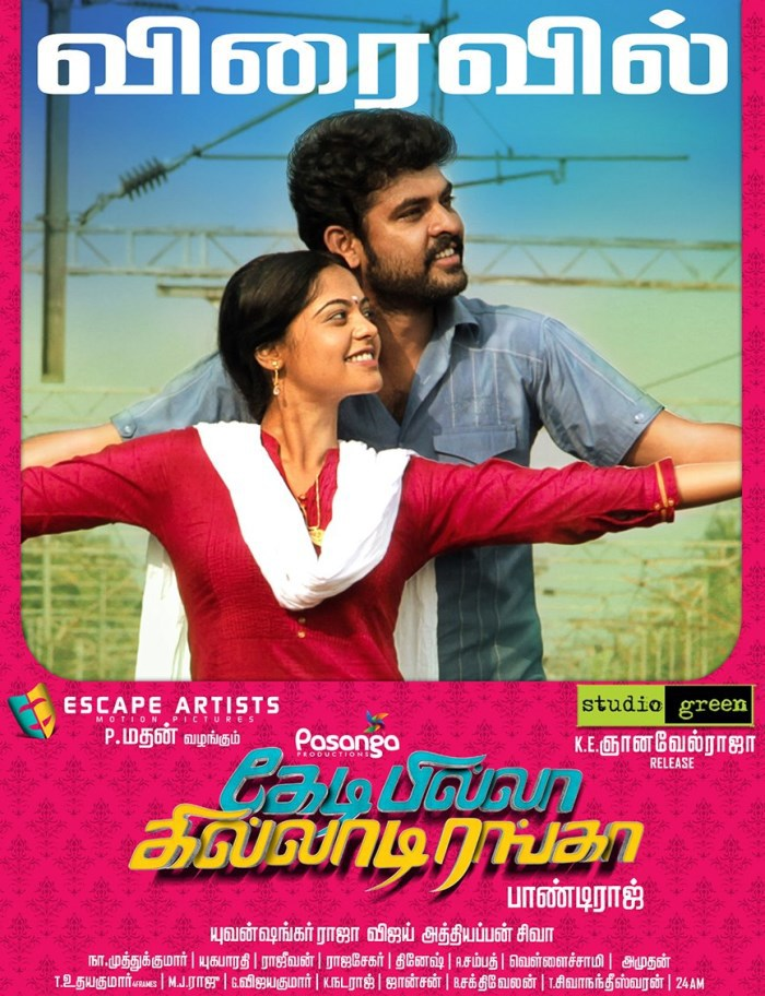 ::Tamilanda-Mp3:: - Name Of Quality - Its Specially For