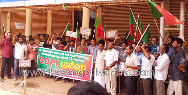Kasaragod, SDPI, Office, Naimaramoola, Kerala, Darna, N.U.Abdul Salam, T.Noushad, Jabir Nellikunnu, University, CBI, Investigation, Gafoor, Malayalam News, National News, Kerala News, International News, Sports News, Entertainment, Stock News, Current top stories, Photo galleries, Top Breaking News, Politics and Current Affairs in India, Discussions, Interviews.