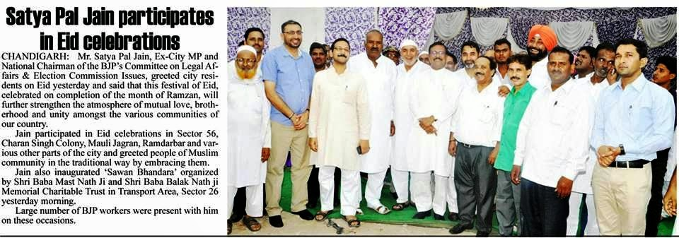 Satya Pal Jain participates in Eid celebrations