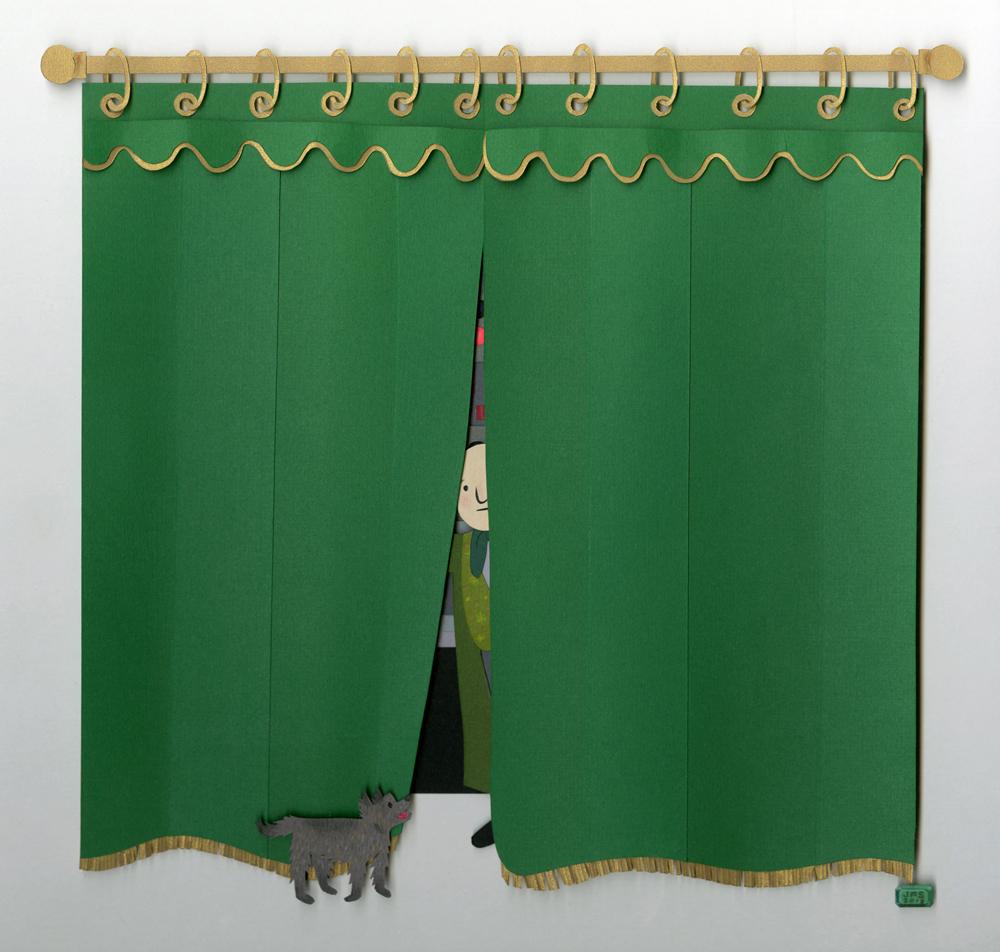 Green curtain oz -