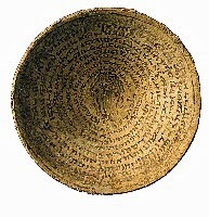 Aramaic Bowl Spells 3