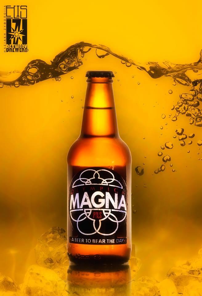 Ηλειακή μπύρα ΜAGNA.http://www.elisbrewery.com/