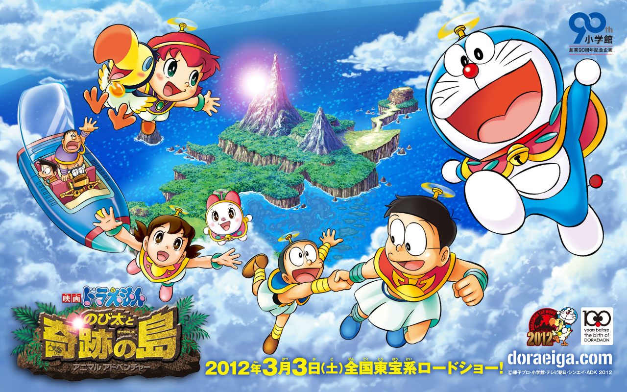 Manga And Anime Wallpapers Doraemon The Movie Wallpaper Hd Doraemon