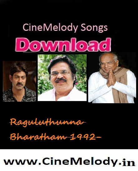 Ragulutunna Bharatam Telugu Mp3 Songs Free  Download 1992