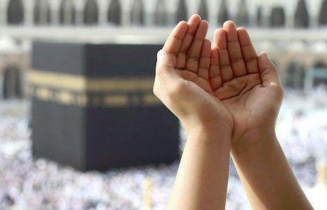 sebab-doa-tertolak