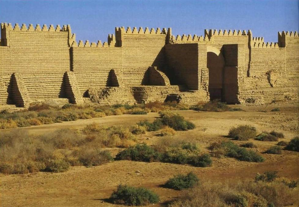 Giardini pensili di babilonia for Giardino wikiquote