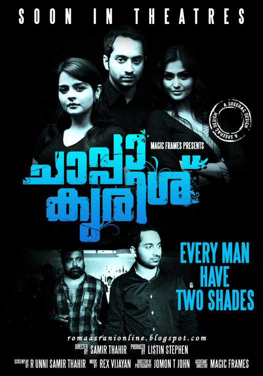 Chaappa kurish movie posters