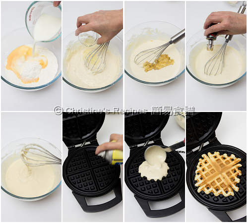 香蕉格仔餅製作圖 How To Make Banana Waffles02