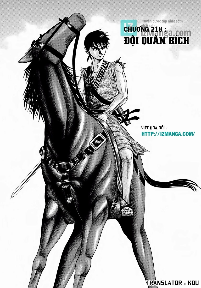 Kingdom – Vương Giả Thiên Hạ (Tổng Hợp) chap 218 page 6 - IZTruyenTranh.com